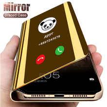 Smart Mirror Flip Case For Samsung Galaxy A52 A72 A51 A71 A50 A70 A31 M31 M51 J3 J5 J7 A3 A5 A7 2017 A6 A8 J4 J6 Plus 2018 Cover