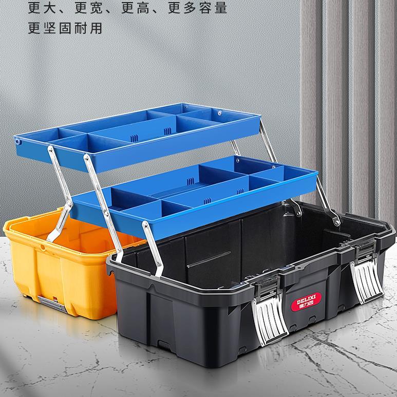 Многофункциональный портативный ящик для инструментов, металлический шкаф, чехол, пластиковый ящик для инструментов, профессиональный орг...