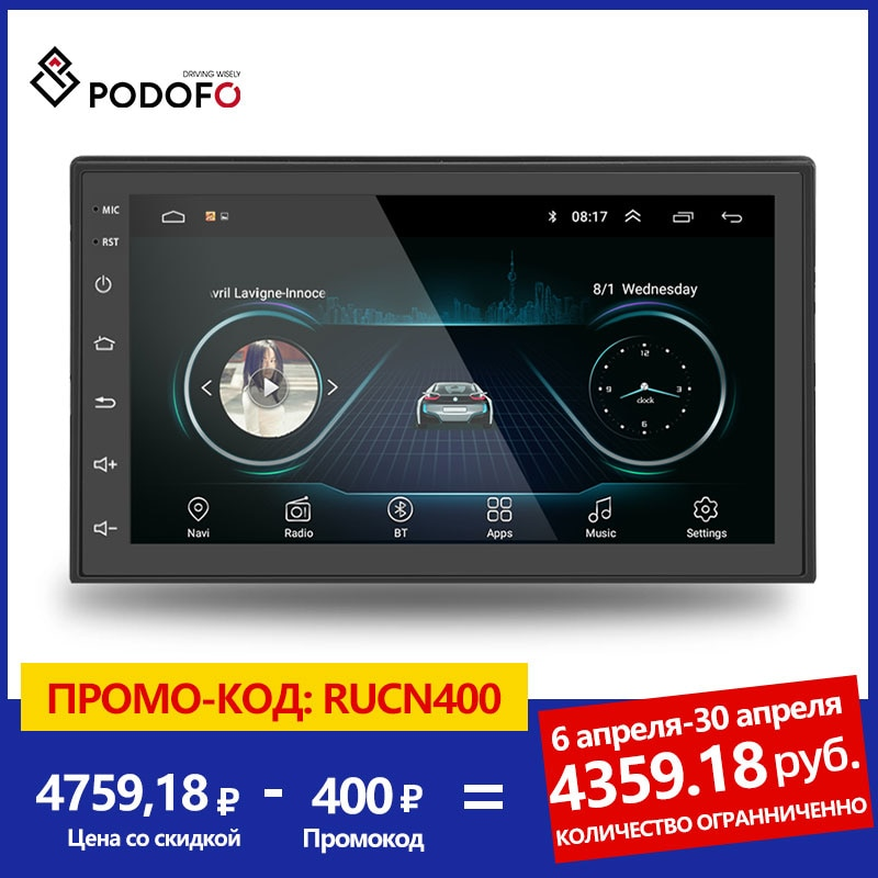 "AliExpress - Podofo 2din Car Radio Android multimedia player Autoradio 2 Din 7"" Touch screen GPS WIFI Bluetooth FM auto audio player stereo"