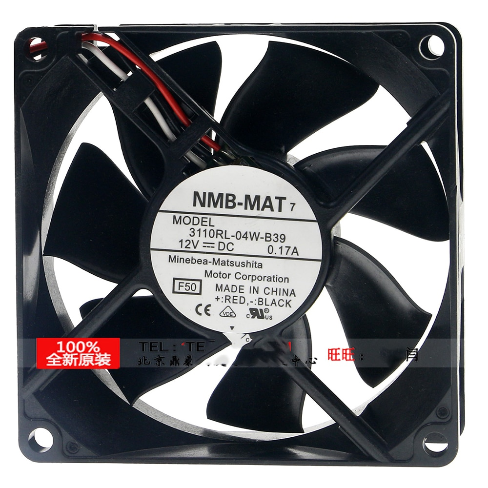 For NMB 3110RL-04W-B39 8025 8cm 80X80X25mm 12V 0.17A projector silent cooling fan