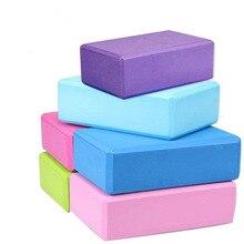 Eva Yoga Block Foam Baksteen Oefening Fitness Sport Tool Antislip Yoga Kussen Cubes Voor Yoga Stretching Body schimmel Gezonde