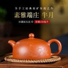 Tetera de Arena Morada de barro Zhu hecha a mano auténtica de Yixing, Media Luna 150 Ml, tetera de ensayo Zisha, teteras, Vasos