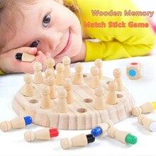 Jogo de xadrez de madeira da vara da memória crianças divertido bloco de jogo de tabuleiro cor educacional capacidade cognitiva brinquedo de festa da família para crianças