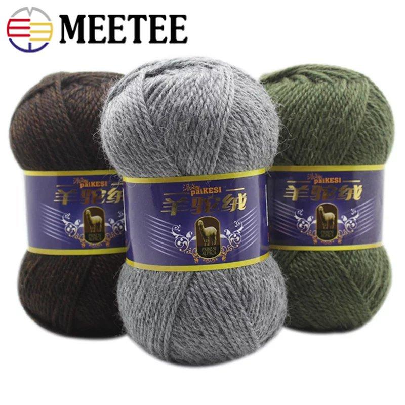 Meetee 500g hilo de lana puro bufanda hecha punto de la mano hilado de la Cachemira de la talla de línea sombrero Crochet Material de lana YA024