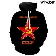 Männer 3D Hoodies Männer CCCP UDSSR Sowjetunion KGB Moskau Kalten Krieges Herren Hoodie Fleece Langarm Mann Jacke sweatshirt Hiphop Mantel