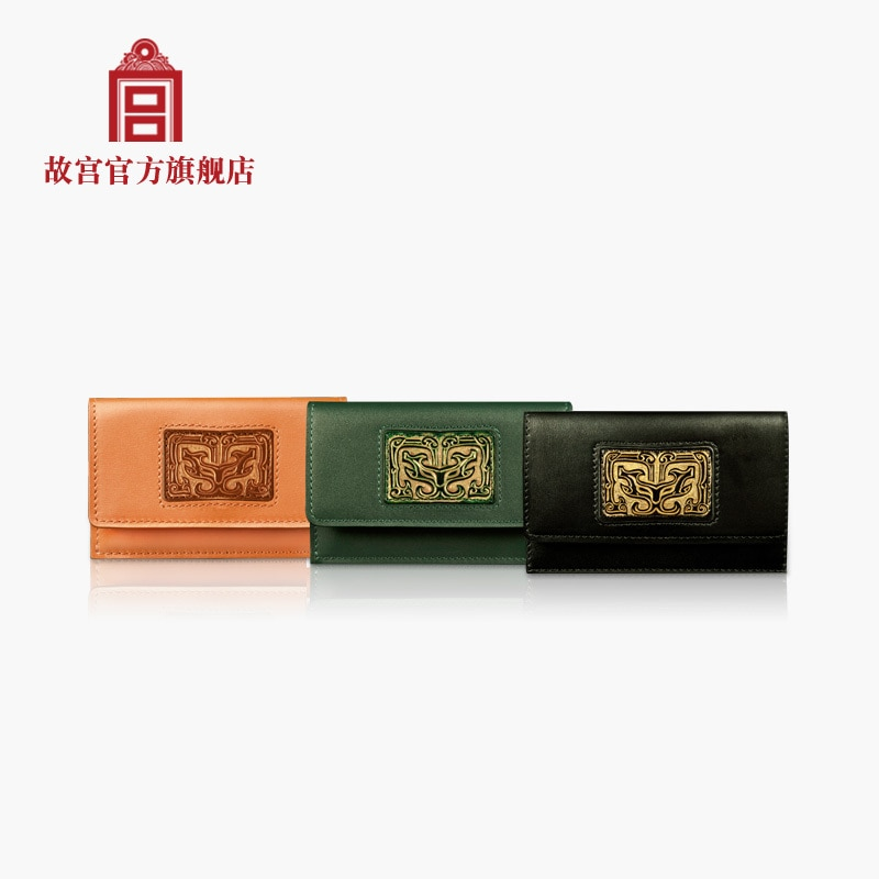 Jijin Xianglong Card Holder Gift Official of the Palace Museum buisness card holder wallets for women luxury designer credit