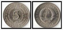 Yugoslavia 5 Dinar Coin Europe New Original Coins Unc Commemorative Edition 100% Real Rare Eu Random Year