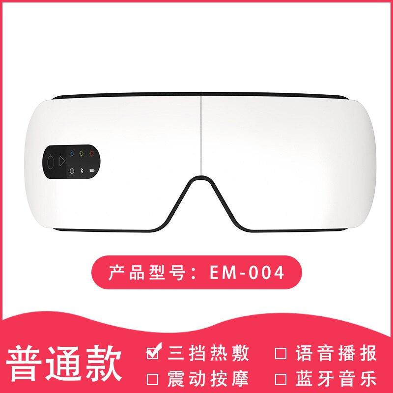 New wireless eye massage instrument Bluetooth rechargeable hot compress eye mask eye protector enlarge