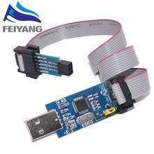 10pcs 10 핀 6 핀 어댑터 보드 + USBASP USBISP AVR 프로그래머 USB ATMEGA8 ATMEGA128 ATtiny/CAN/PWM 10 핀 와이어 모듈 DIY