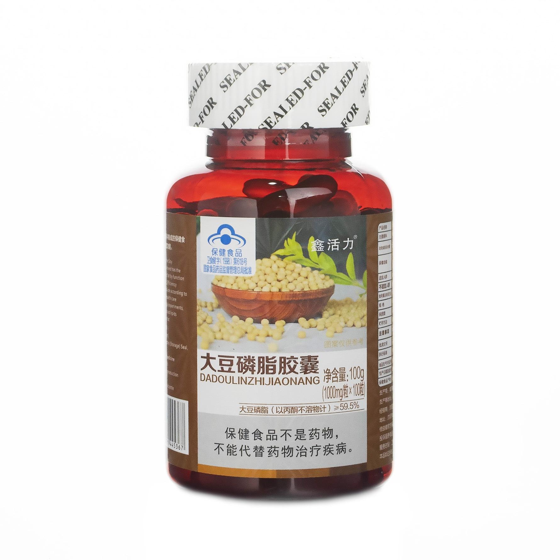 [xin Qi] Soybean Lecithin Capsule 100 Tablets Regular Blue Hat Health Food Pharmacy 2017 Nian 10 Yue Soy Lecithin 24 Cfda