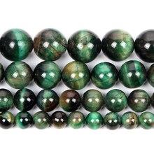 6-12mm pierre naturelle perle lisse rond vert oeil de tigre pierre perles en vrac pour la fabrication de bijoux bricolage Bracelet à breloques collier à la main