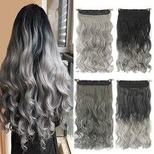 Gres Women 24inch Long 5 Clip-in Hair Pieces Wavy Grey Ombre Synthetic Hair Extensions High Temperature Fiber Smoky Gray Color