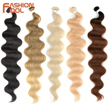 FASHION IDOL Body Wave Ponytail Hair Bundles 26 Inch Soft Long Synthetic Hair Weave Ombre Brown 613 Blonde 100g Hair Extensions