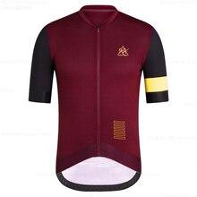 Мужская одежда RX, лучшее качество, Rainbow Pro Team RX Areo, велосипедная майка с коротким рукавом, велосипедная одежда, летняя MTB Дорожная велосипедная рубашка
