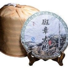 357g China Yunnan Oldest Banzhang Ancient Tree Tea Raw pu'er Pu'er Tea  For Health Care Beauty Weigh