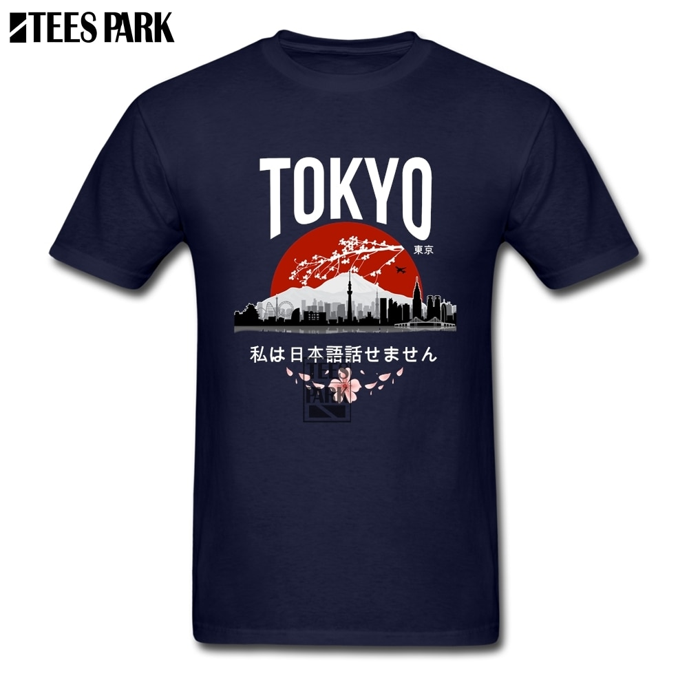 XXXL футболки в японском стиле I dont Talk, черная футболка для взрослых, футболки с круглым вырезом и короткими рукавами, летние мужские футболки ...