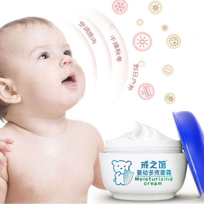 baby cream 50g baby moisturizing moisturizing lotion hydrating skin care products for children autumn and winter face painting