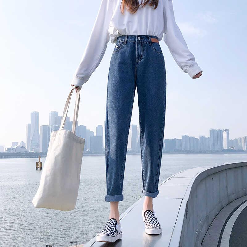 Jeans for Women 2020 New Autumn High Waist Slimming Straight plus Size Fat mm Loose Radish Harem Dad