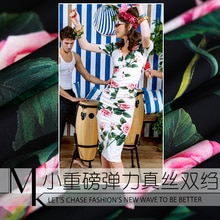 Rosa impresa tela de seda natural medidor mulberry seda tela de doble crepé blusa drapeada tela de vestido al por mayor tela de seda