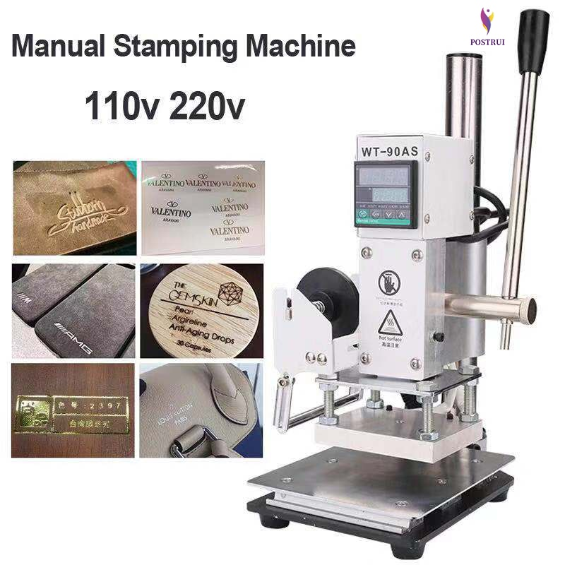 110v/220v Hot Foil Stamping Machine Press Embossed Tool Leather PU Wood PVC Logo Manual Paper Brand Bronzing Tool Heat Stamper