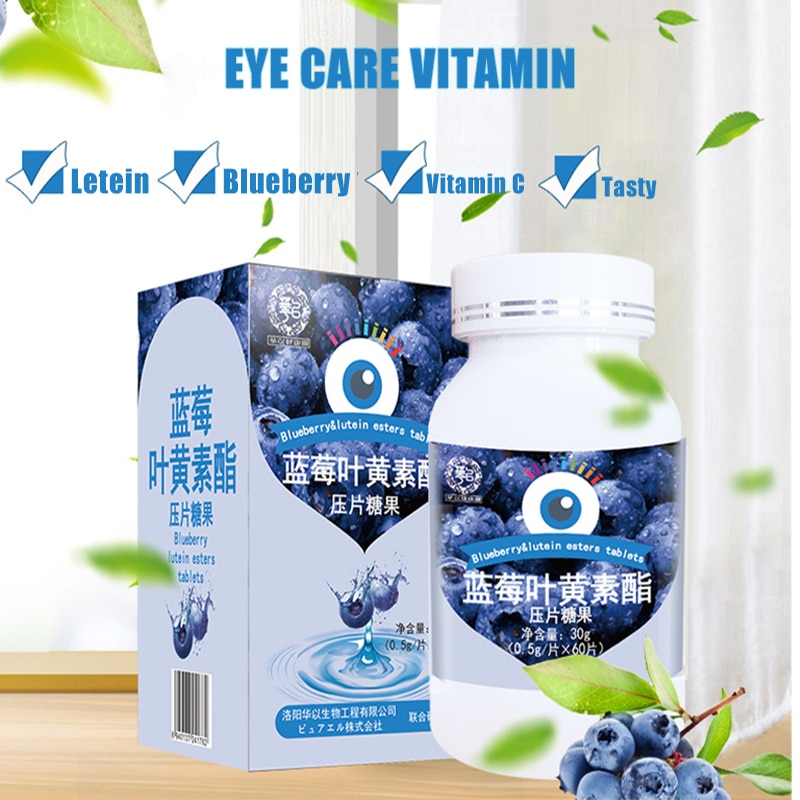 Eyes Vitamins Lutein Blueberry Esters Tablets Marigold Extract Anthocyanin PIlls Gummies for Vision and Macular Health