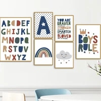 colorful alphabet rainbow cloud quote wall art canvas painting nordic posters and prints wall pictures for baby kids room decor