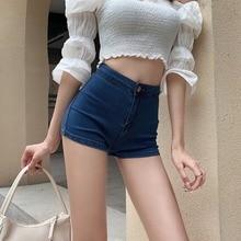 2021 Spring New Korean Style Sexy High Waist Slimming Versatile Shorts Hip Lifting Hot Pants Skinny