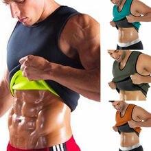 S-XXXXL Mannen Body Gym Afslanken Tummy Shaper Buik Ondergoed Shapewear Taille Gordel Shirt Vest Voor Gewichtsverlies Grote Maat