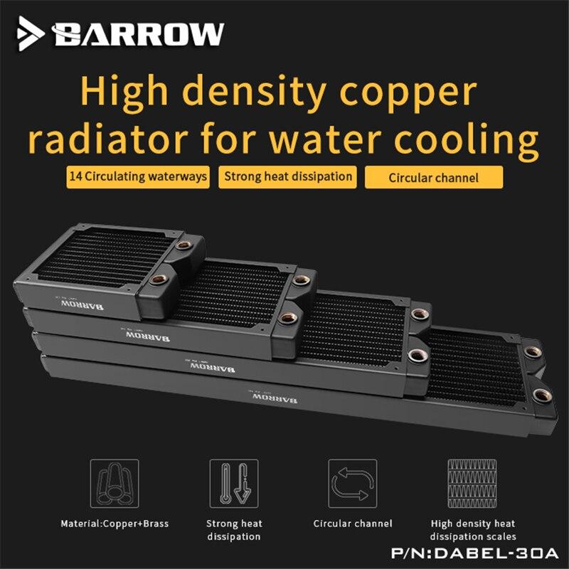 بارو Dabel-30a سلسلة 360 النحاس رادياتير لتبريد للمياه واحد موجة 14 الممرات المائية (سميكة: 30 مللي متر)