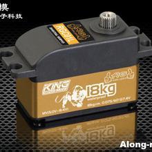 KINGMAX Servo RGC01L  58g 18kg.cm DC5.0~8.4V Digital Metal Gears High Performance Low profile Servos