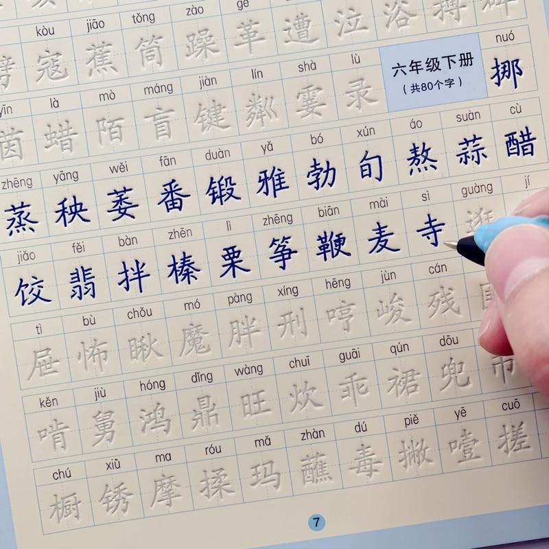 alumnos-de-la-escuela-primaria-de-grado-3-6-chino-ranura-practicar-caligrafia-uso-repetido-de-los-ninos-caligrafia-guion-regular-primaria
