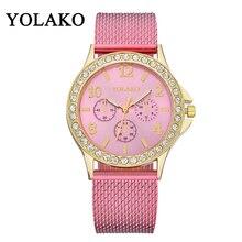 YOLAKO Casual Women Romantic Starry Sky Wrist Watch Rhinestone Designer Ladies Clock Simple Dress ч