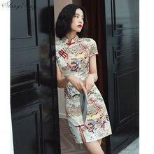2019 chinese dress sexy qipao dress women's evening party dress flower print cheongsam short split cheongsam elegant qipao V1820