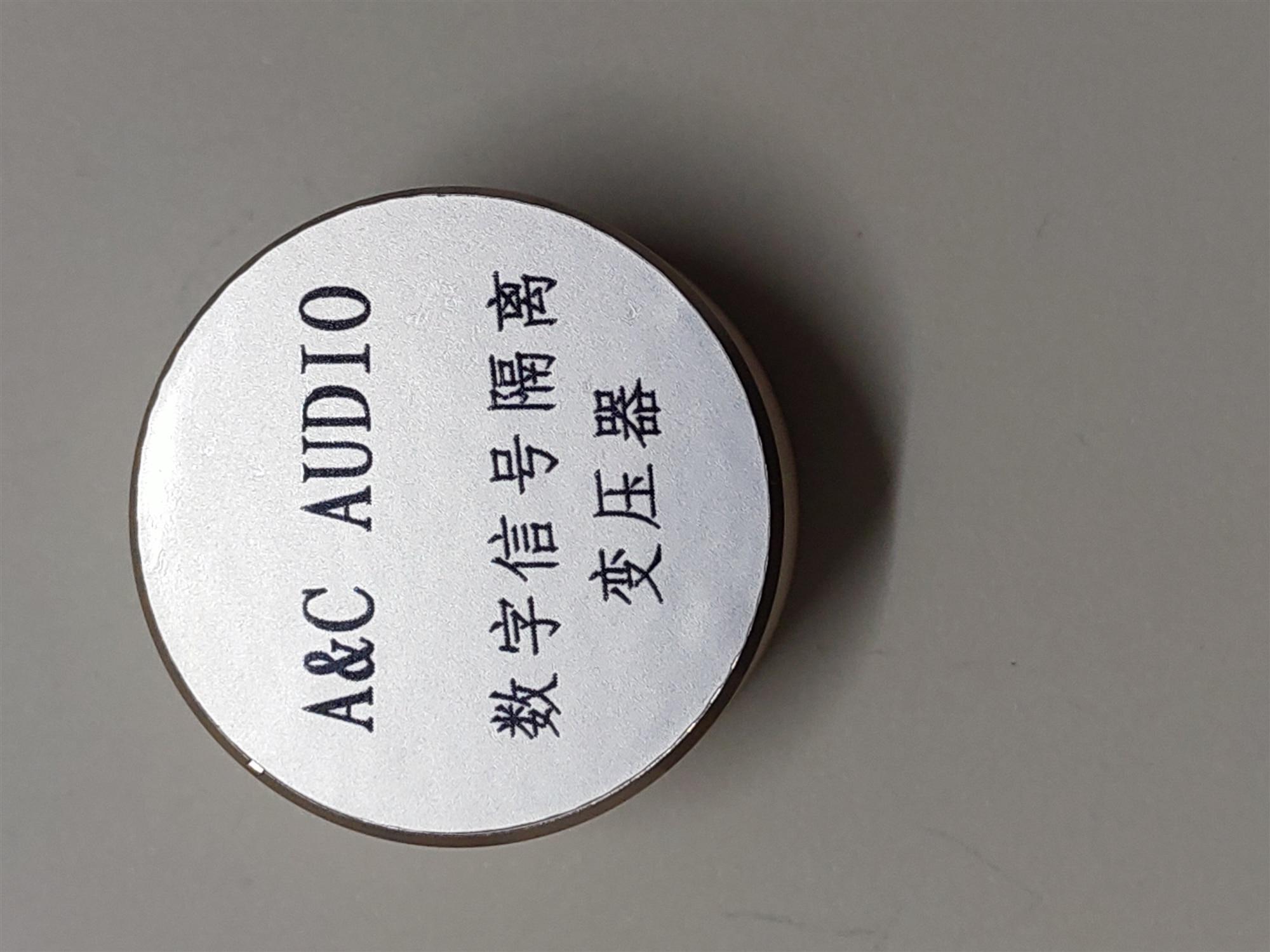 AC الرقمية العزلة محول ترقية DA101 LL1572/3 SC947-02LF الرقمية العزلة البقر