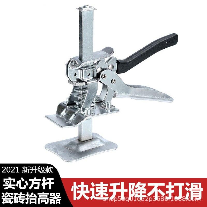 Подъемник для настенной плитки, подъемник для керамической плитки с регулировкой высоты, подъемник для керамической плитки, ручной инструм...