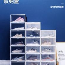 Chaofan shoe box magnetic high-top transparent basketball shoe box acrylic environmental protection sneaker storage box display