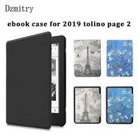 Dzmitry Flip Pu Leather E-Book Cover For Tolino Page 2 2019 6 Inch E-Reader