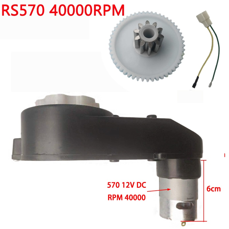 12v 570 40000rpm children electric car gearbox with high torque 12v dc motor high power electric motor with gear box high speed 12V RS570 high-speed children's electric car motor gearbox, High-torque baby electric toy car motor gearbox, metal gear engine