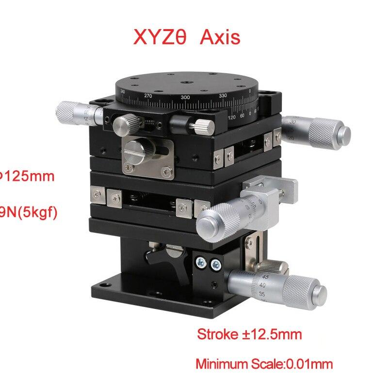 XYZR محور 125*125 مللي متر V-نوع 4 محور التشذيب منصة دليل الخطي المرحلة تحمل ضبط انزلاق الجدول PLT125-LM-2