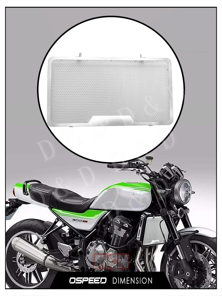 Radiator Protector Guard For Kawasaki Z900RS Z900 RS 2017 2018 Motorcycle Grill Cover Cooled