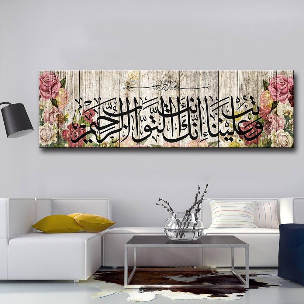 Pintura de diamante redondo completo, póster de Biblia musulmana, mosaico de diamantes del Corán Allah islámico, decoración de bordado de taladro 5d diy hecho a mano,