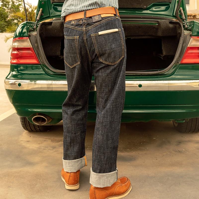 702-0001 Read Description! 12.5oz Heavy Weight Raw Indigo Selvage Washed Pants Sanforized Thick Denim Jean