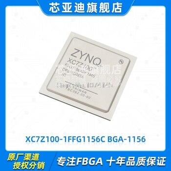 XC7Z100-1FFG1156C FBGA-1156  FPGA