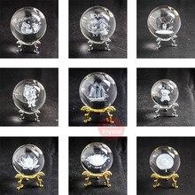 Boule de cristal de 80mm   Boule de verre gravée au Laser 3D, cadeau en cristal, boule Feng Shui, accessoires de décoration pour la maison, boule décorative saint-valentin