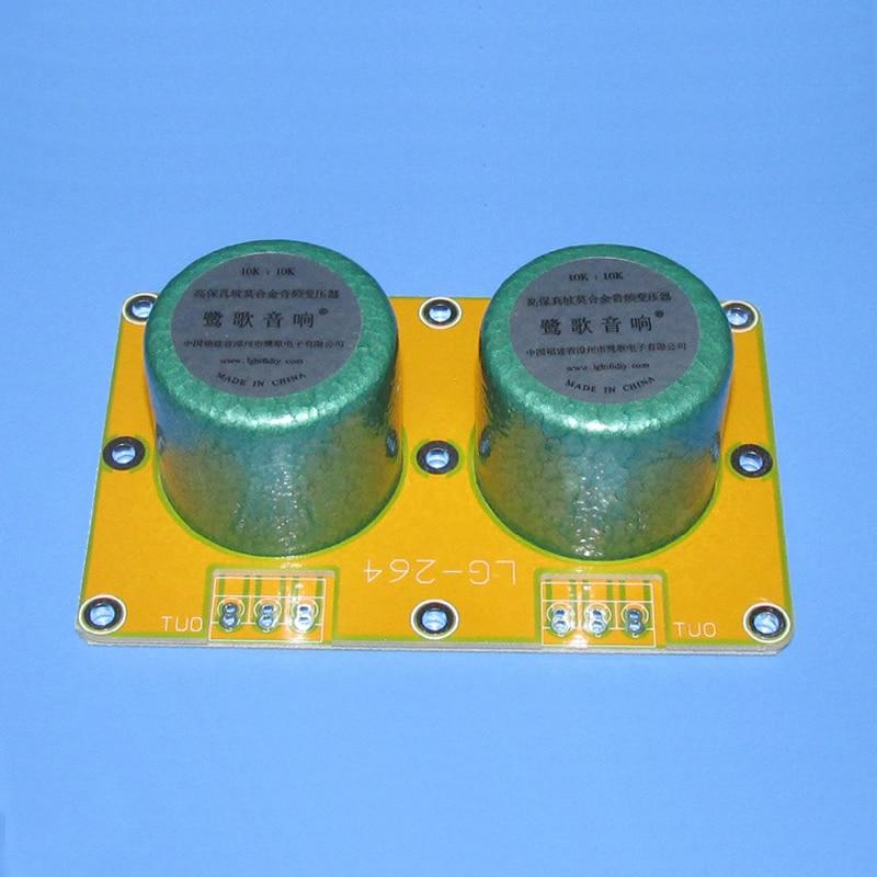 Permalloy 600 50 k transformador de sinal de baixa frequência impulsionado 9.12 vezes isolador de áudio com blindagem
