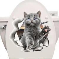 Autocollants muraux en PVC 3D chats  decoration de salle de bains  impermeable