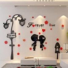 Autocollant Mural en cristal acrylique pour chambre de mariage   Lampe de rue amour 3d, papier peint autocollant 3d pour décoration intérieure, Stickers de salle