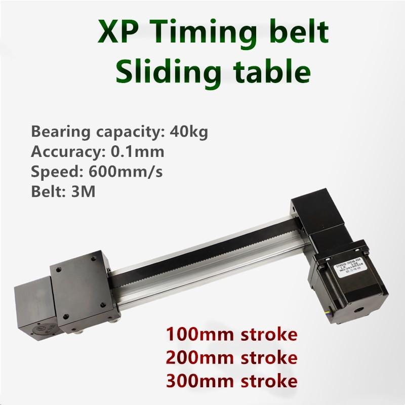 XP متزامن حزام انزلاق الجدول دليل 100-300 مللي متر فعالة السكتة الدماغية 3M مؤقت اشتعال الخطي دليل السكك الحديدية الجدول الشريحة + خطوة المحرك