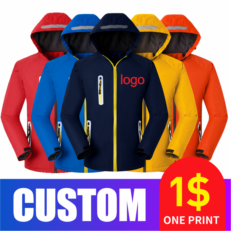 COCT 2020 Cheap Custom Jacket Outdoor Sports Slim Personal Group Embroidered Long Sleeve