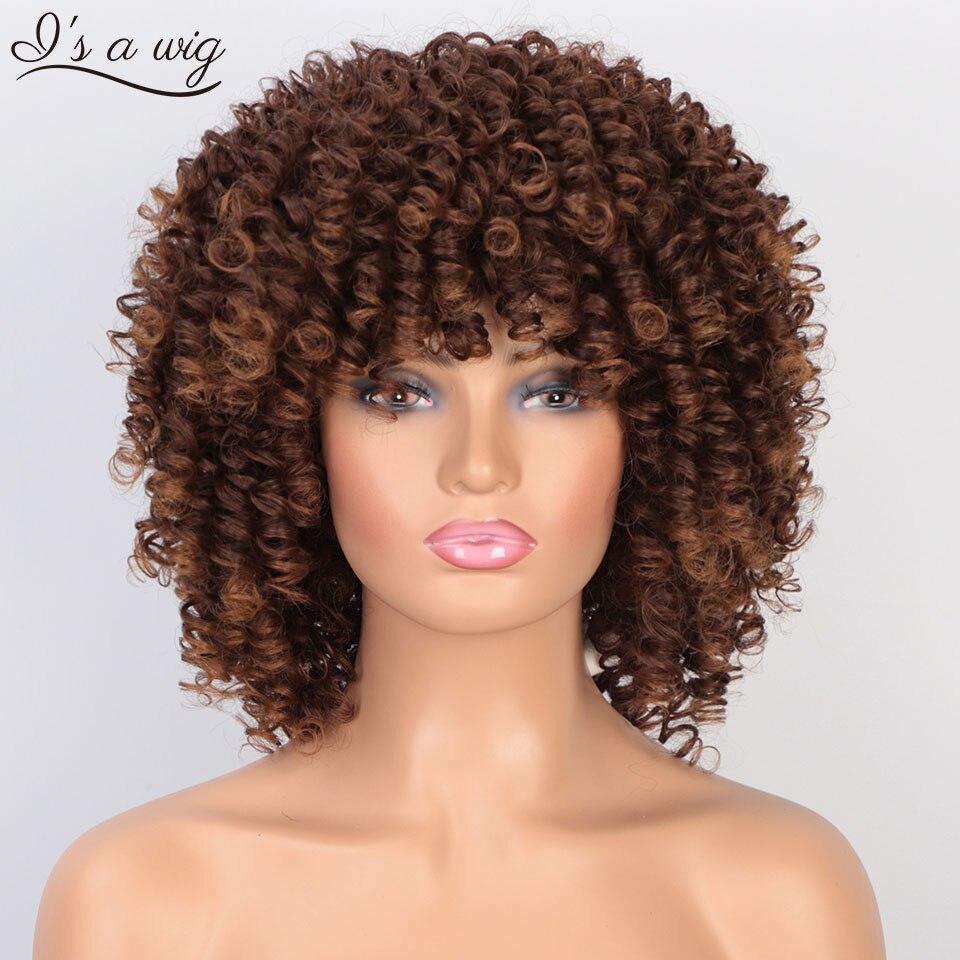 I's a wig-شعر مستعار أفرو صناعي مجعد ، شعر قصير مع هامش ، شعر مختلط أسود وبني للنساء السود ، درجة حرارة عالية